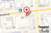 Схема проезда до компании Chef Italiano в Красноярске