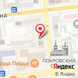 Магазин колготок на ул. Сурикова, 35