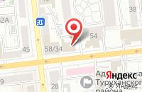 Схема проезда до компании МАГАЗИН СИБИРЬ в Бородино