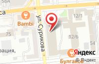 Схема проезда до компании Автоматические Системы Пожаротушения в Красноярске