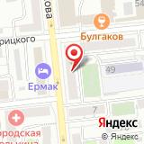 Альтаир-СД