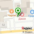 Местоположение компании Центр повышения квалификации