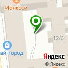 Местоположение компании ПАРТНЕР С