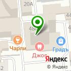 Местоположение компании Softline