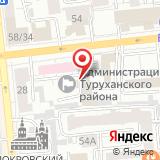 Дирекция по особо охраняемым природным территориям Красноярского края