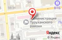 Схема проезда до компании Редакция Газеты «Наш Край» в Красноярске