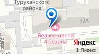Компания Региональный сервисный центр на ул. Мира проспект на карте