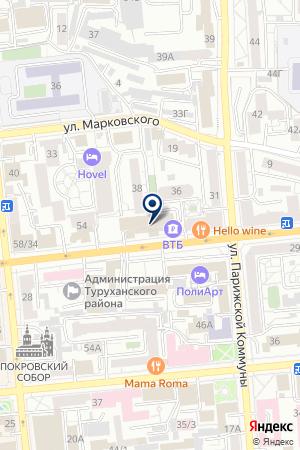 КАФЕ РАЗДОЛЬЕ на карте Красноярска
