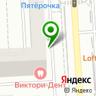 Местоположение компании VAPE SHOP
