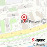 Красноярское