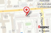 Схема проезда до компании Объединение Столбистов в Красноярске