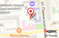 Схема проезда до компании Твори-Гора в Красноярске