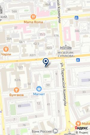 САЛОН ЛИДЕР на карте Красноярска
