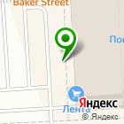 Местоположение компании КрасТикет