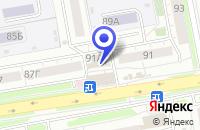 Схема проезда до компании МАГАЗИН УРАГАН в Красноярске