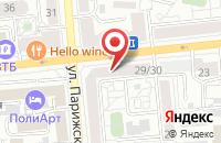 Схема проезда до компании Женский мир в Красноярске