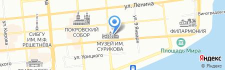 Бонус на карте Красноярска