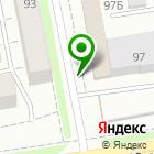 Местоположение компании Сибирская пожарно-спасательная академия