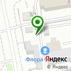 Местоположение компании Флора Сибири
