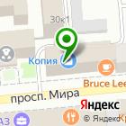 Местоположение компании Институт Красноярскагропромпроект