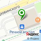 Местоположение компании Сибирь Ховеркрафт