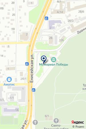 ШКОЛА СРЕДНЕГО ОБЩЕГО ОБРАЗОВАНИЯ № 1 на карте Красноярска