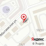 ООО СК-Полимеры