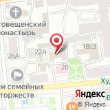 Юридический центр Татьяны Шипковской