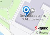Детский дом им. Х.М. Совмена на карте
