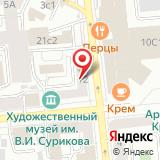Красноярский художественный музей им. В.И. Сурикова