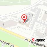 Отдел государственной фельдъегерской службы РФ в г. Красноярске