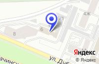 Схема проезда до компании ТФ АЛАНТА в Красноярске