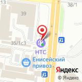Дисконт-центр фейерверков на ул. Шахтёров