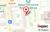 Схема проезда до компании Растр в Красноярске