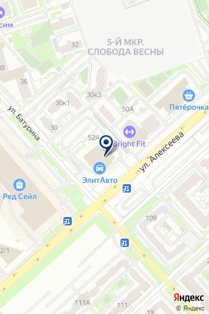 АВТОСАЛОН ЭЛИТ АВТО на карте Красноярска