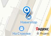 Автомаркет Навигатор на карте