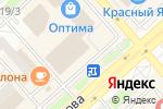 Схема проезда до компании VOSTORG в Красноярске