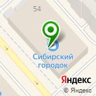 Местоположение компании КрасБилет