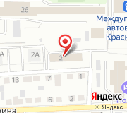 Управление Федеральной службы судебных приставов России по Красноярскому краю