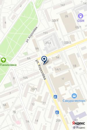 ЕНИСЕЙСКОЕ МЕЖРЕГИОНАЛЬНОЕ ТЕРРИТОРИАЛЬНОЕ УПРАВЛЕНИЕ РОСТЕХНАДЗОР на карте Красноярска