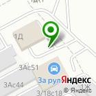 Местоположение компании Dedov-group