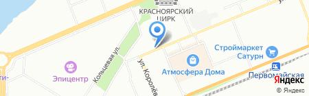 Бытхим на карте Красноярска