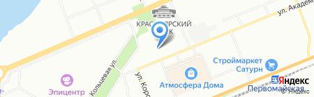 Bosch на карте Красноярска