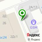 Местоположение компании ПРО-КОМ