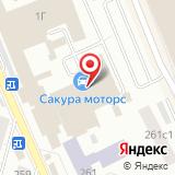 ООО Красноярский Промос
