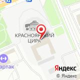 Красноярский государственный цирк