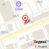 Шестаков-Реставрация