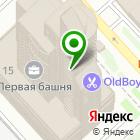Местоположение компании УРАЛМЕТ
