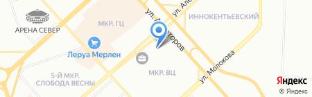 Арт Сервис на карте Красноярска