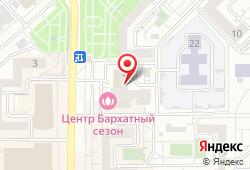 Центр андрологии и диагностики Андромед в Красноярске - улица Весны, 2А: запись на МРТ, стоимость услуг, отзывы